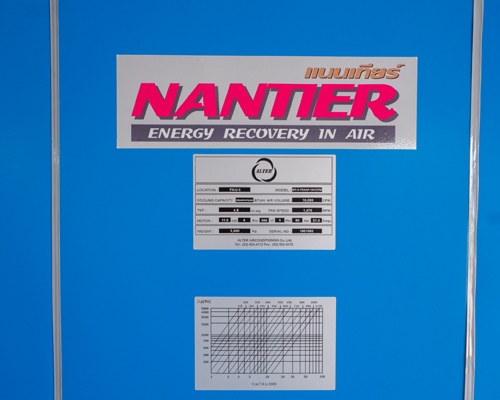 nantier label